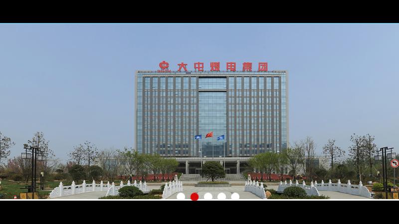 上海大屯能源设备信息管理系统