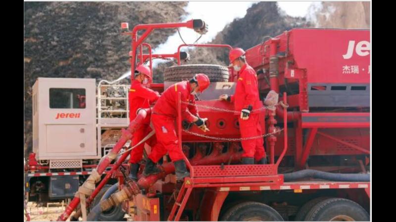 陕西延长石油设备资产管理系统