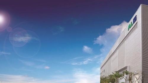 喜讯丨中设智控成功签约南南铝加工
