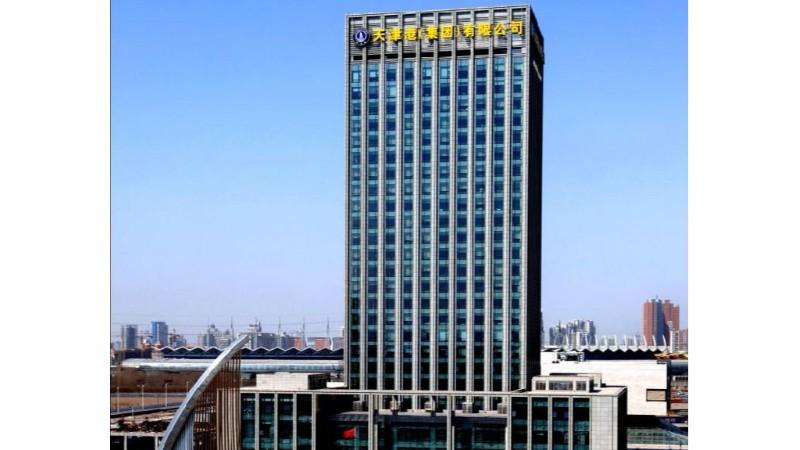 天津港集团设备资产管理系统