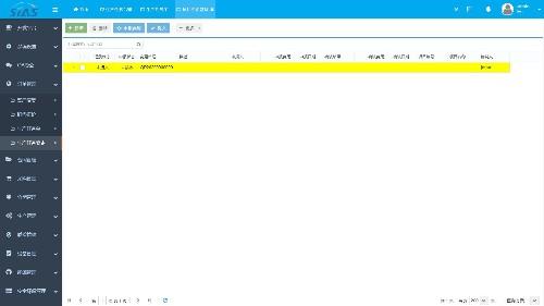 中设生产管理系统的订单管理模块介绍