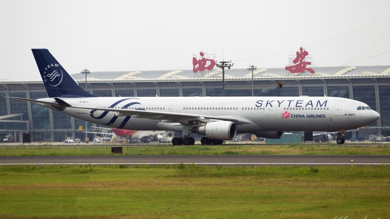 西安咸阳国际机场资产信息管理系统