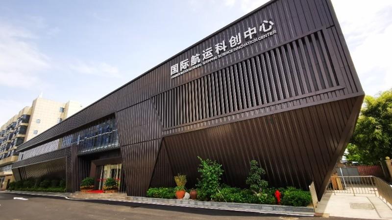 厦门港务控股集团有限公司设备管理信息系统
