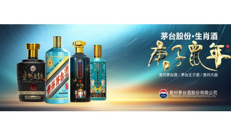 贵州茅台酒股份有限公司设备资产管理信息系统