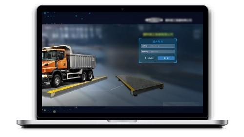 中设案例:某成套装备加工企业 生产管控系统