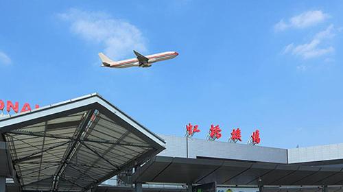 喜讯 | 中设智控再次签约上海虹桥机场