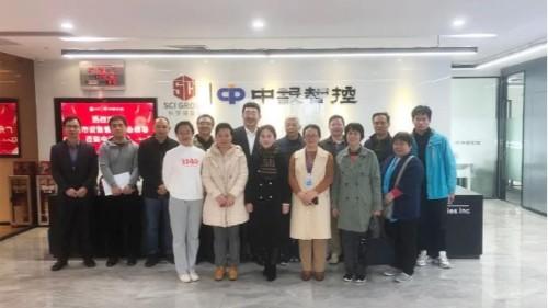 中设智控承办的2020广州市设备管理协会理事会议顺利召开!
