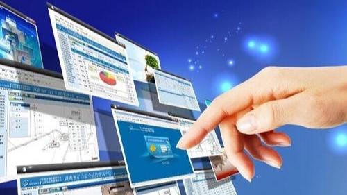 中设智控科普|论企业固定资产信息化管理的好处