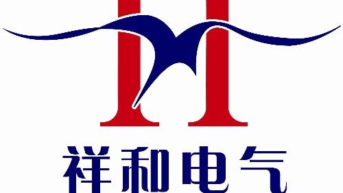 喜讯|中设智控成功签约郑州祥和电气集团