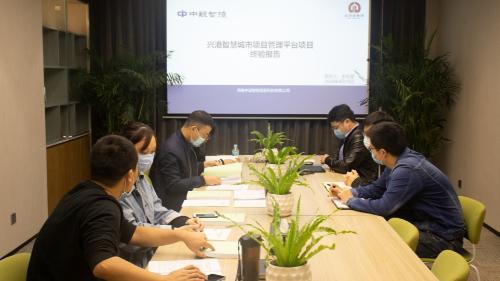 郑州航空港兴港智慧城市项目平台项目终验收顺利通过
