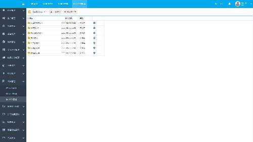 中设生产管理系统的文档管理模块介绍